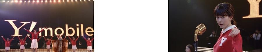 桐谷美玲 Y!mobileCM「素晴らしいワイモバイル」篇ストーリーボード1