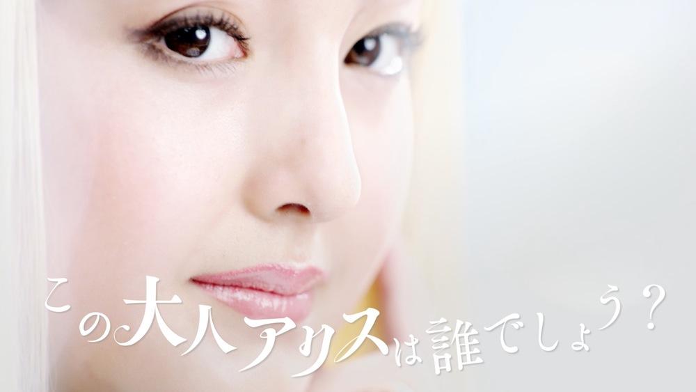 谷花音-特殊メイク-チョコパイ ロイヤルミルクティー