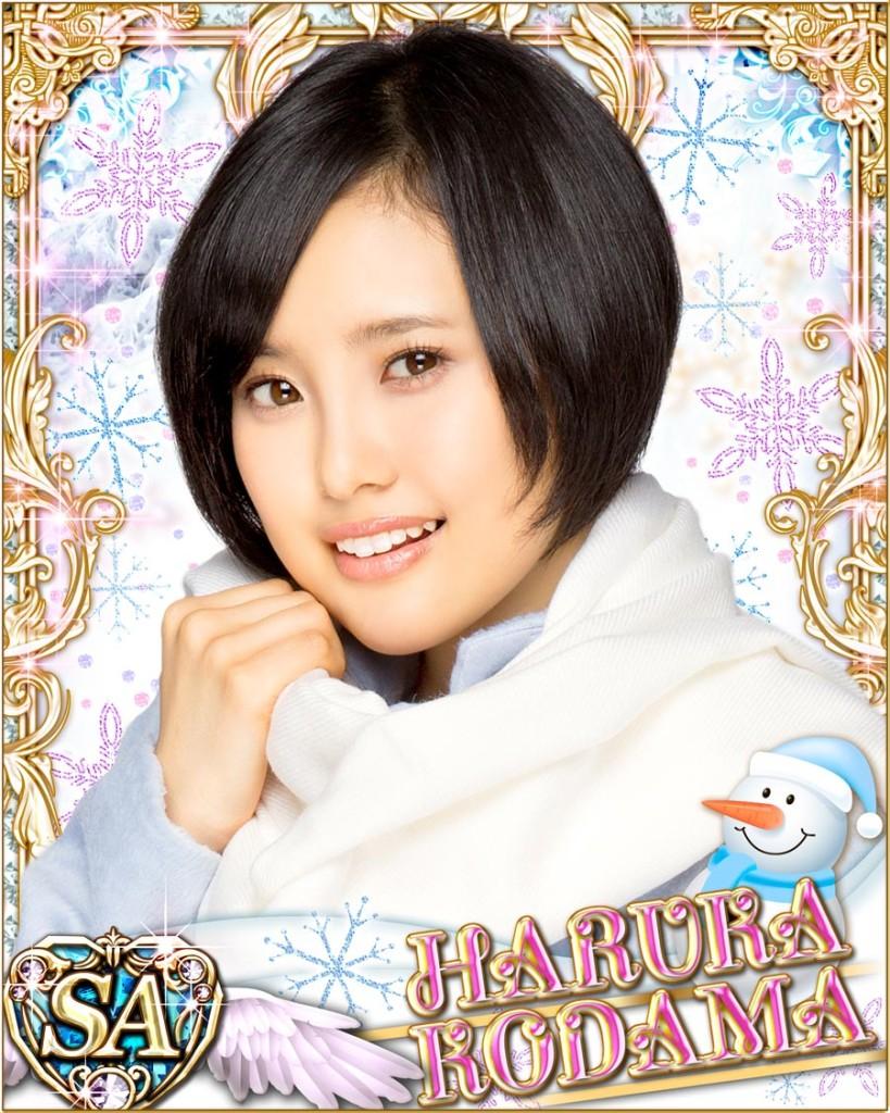 兒玉遥-HKT48-栄光のラビリンス