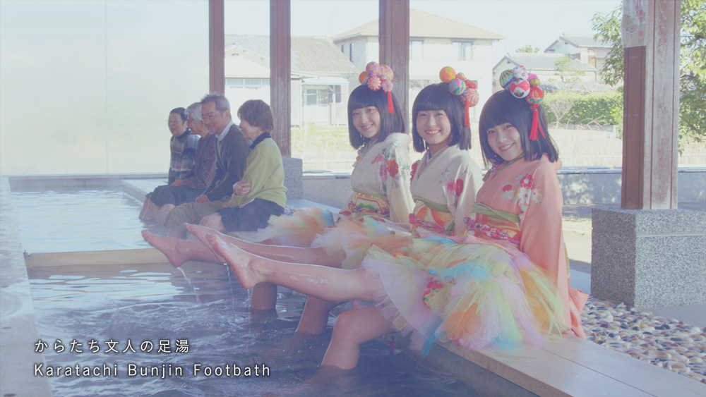 SAGEMON-GIRLS-温泉・足湯