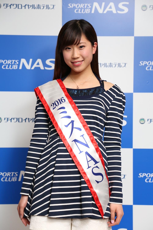 水谷紗也佳-2016NASイメージモデルグランプリ