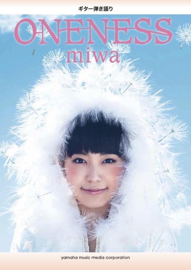 miwa-ONENESS-ギター弾き語り
