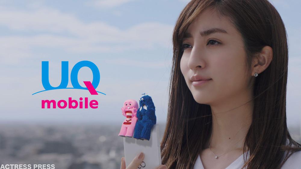 堀田茜 『UQ mobileのぴったりプラン』 CM