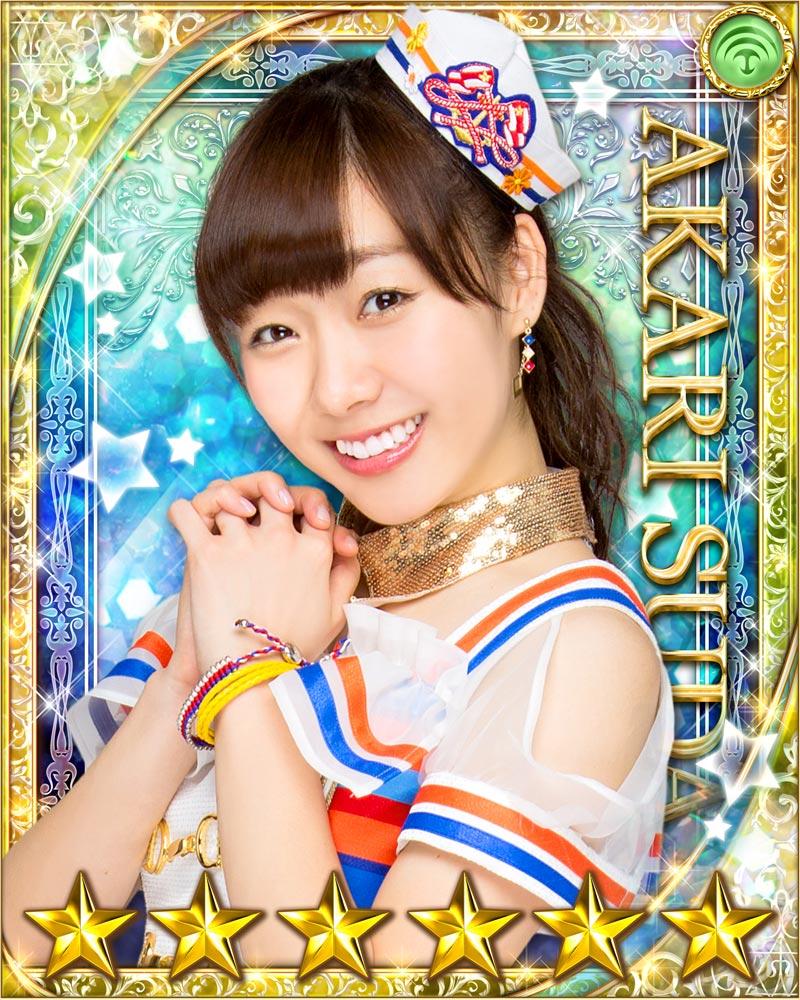 須田亜香里 SKE48