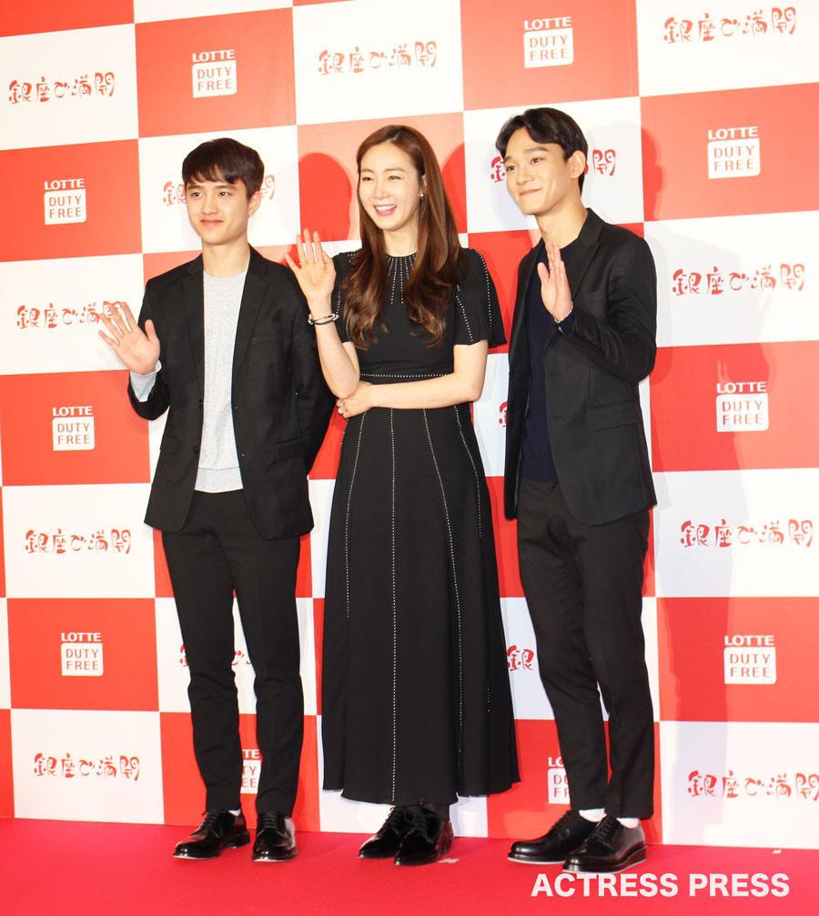 チェ・ジウ、「ロッテ免税店銀座」オープニング記者発表会 with EXOのCHEN、D.O.
