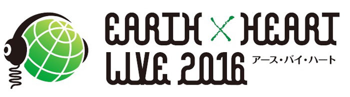 EARTH×HEART LIVE 2016