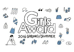 GirlsAward 2016 SS メインキービジュアル
