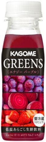 生鮮飲料 ・GREENS