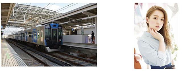 西野カナ・甲子園駅列車接近メロディ「もしも運命の人がいるのなら」