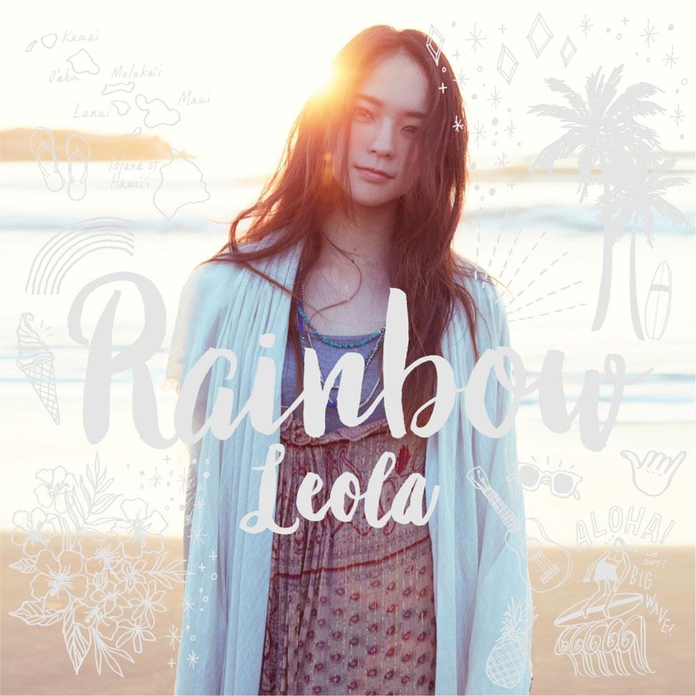 Leola(レオラ)デビューシングル「Rainbow」
