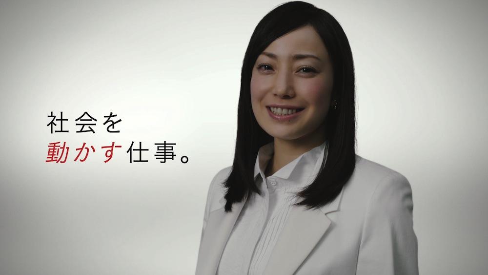 菅野美穂 OKI企業イメージTVCM