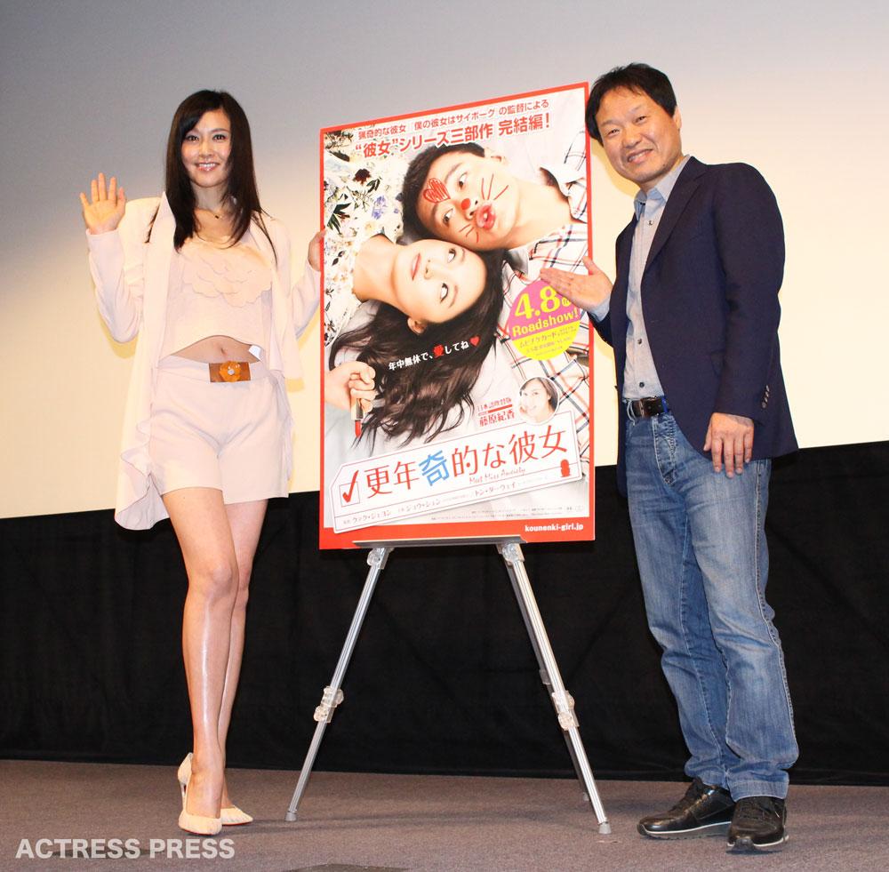 藤原紀香 クァク・ジェヨン監督 映画・更年奇的な彼女 20160316