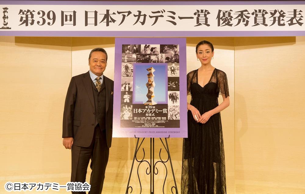 宮沢りえ 第39 回日本アカデミー賞 授賞式