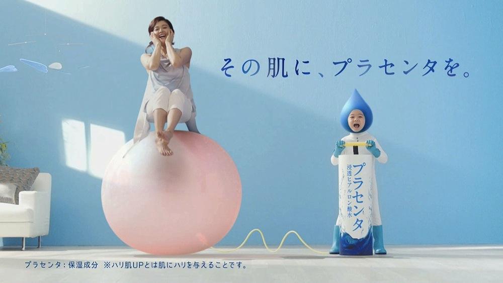 黒谷友香 プラセンタ「素肌しずく」TVCM