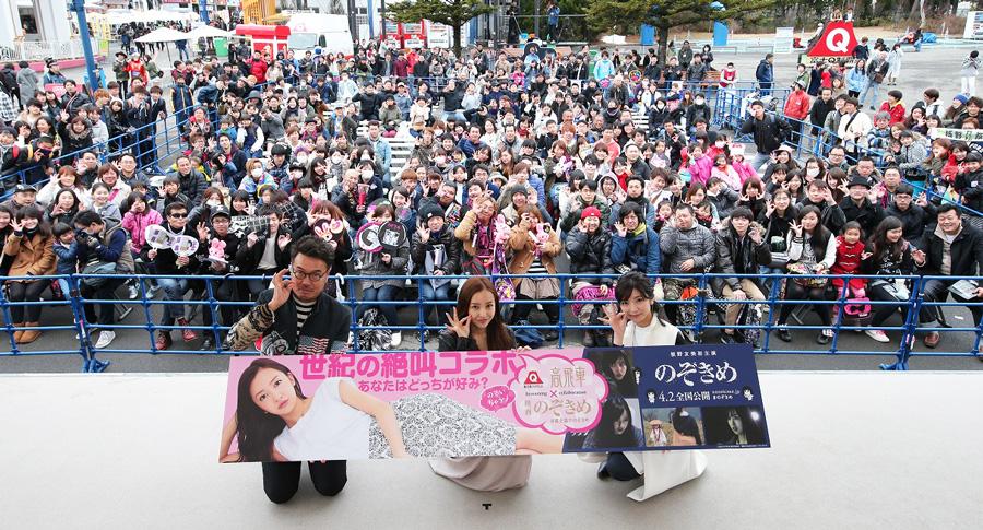 板野友美・入来茉里・三木康一郎監督・映画『のぞきめ』トークショー