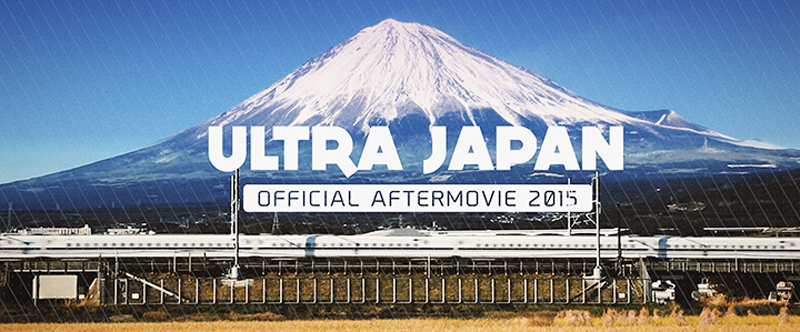 ULTRA JAPAN 2015、AFTER MOVIE