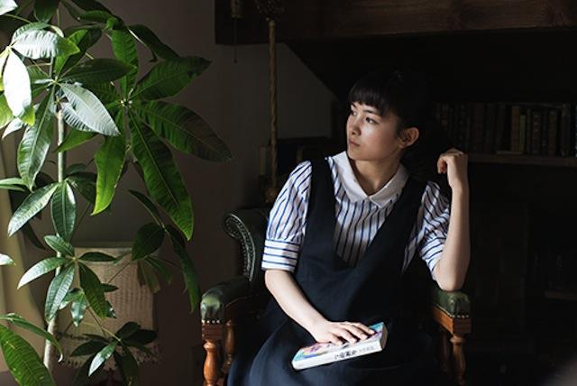 葵わかな・本讀乙女