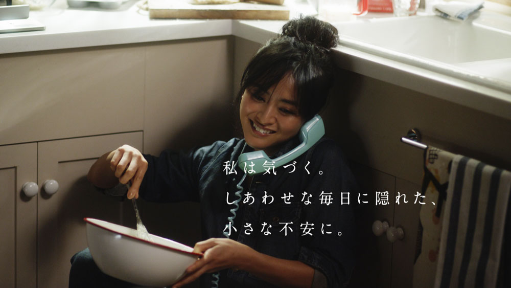 クリスウェブ佳子・LITS CM「小さな不安」篇