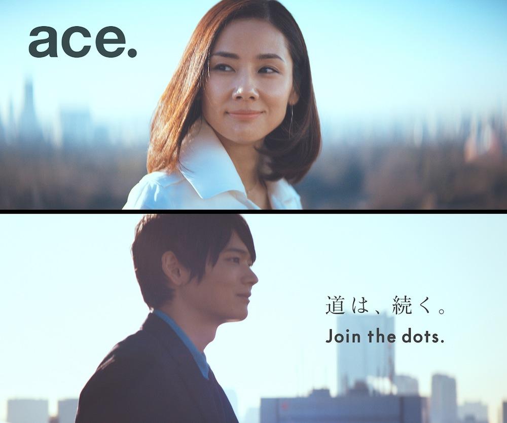 吉田羊&古川雄輝出演!バッグ&ラゲージブランド『ace.』初TVCM