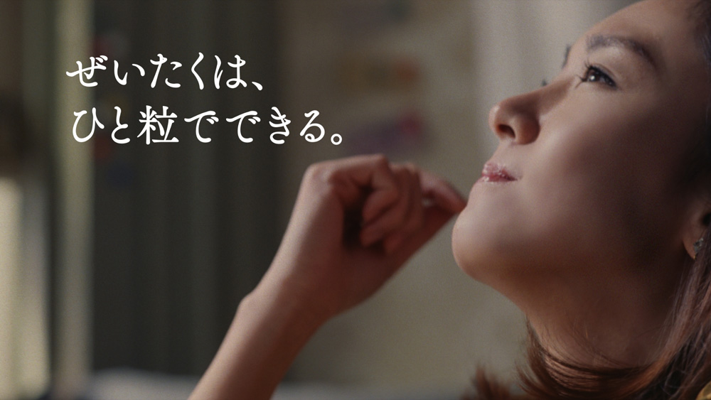 新垣結衣・明治マカダミアチョコCM
