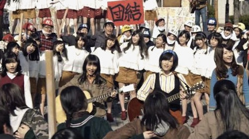 AKB48、44thシングル「翼はいらない」MV