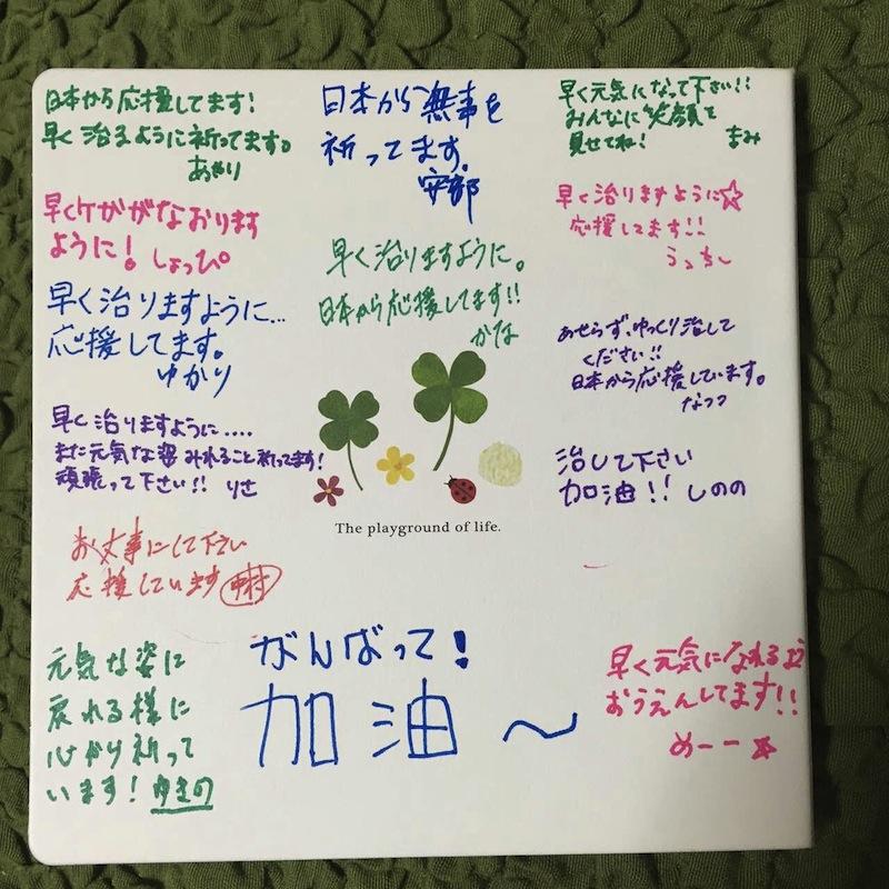 唐安琪・SNH48