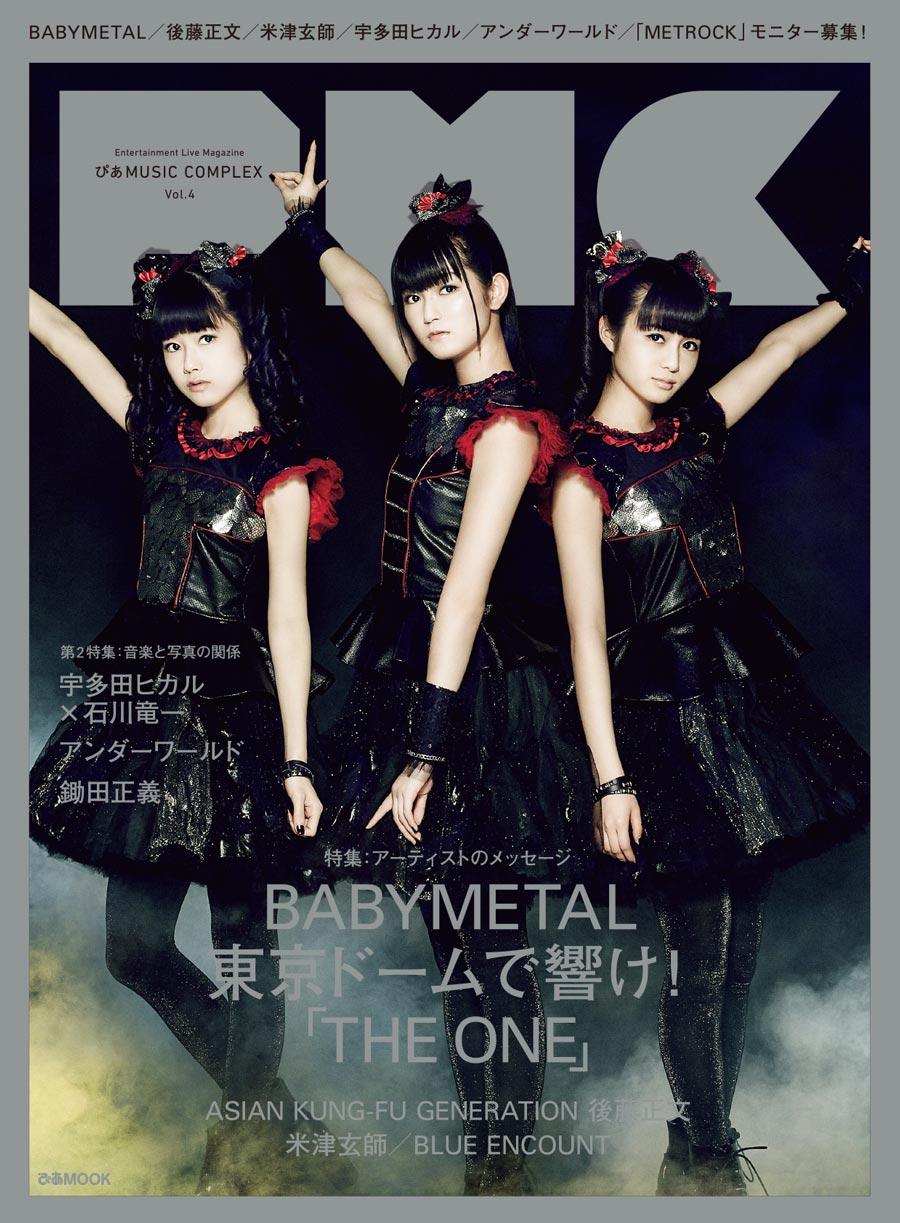 BABYMETAL(ベビーメタル)ぴあMUSIC COMPLEX Vol.4
