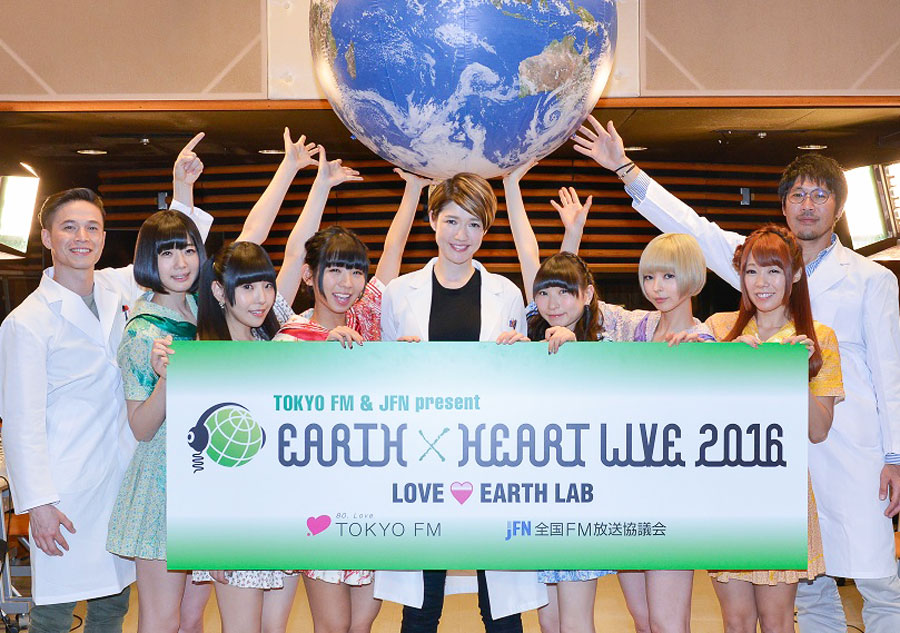 でんぱ組.inc・EARTH×HEART2016