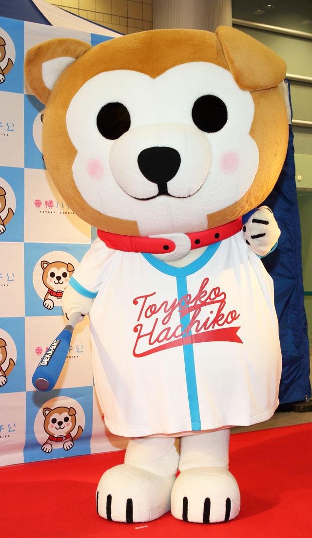 東横ハチ公 ファッション ベースボール