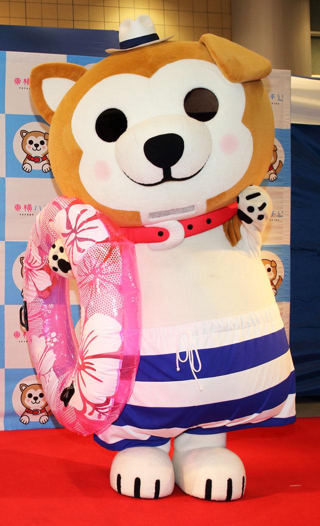 東横ハチ公 ファッション 浮き輪