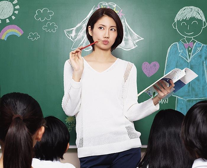 松下奈緒・早子先生、結婚するって本当ですか?