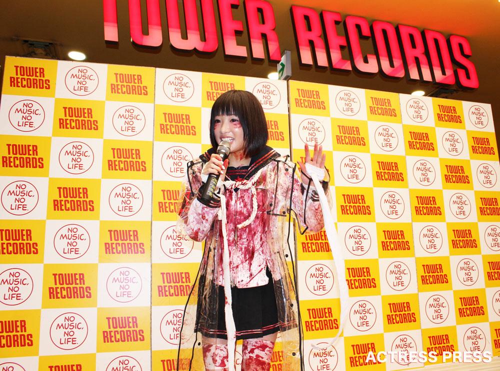 椎名ぴかりん(椎名ひかり)2016年4月9日 @TOWER RECORD 渋谷店
