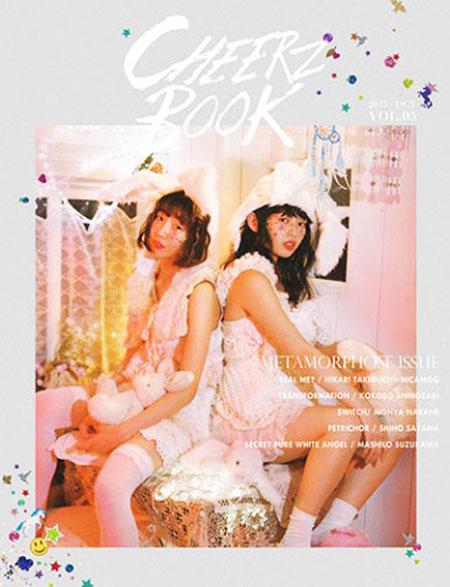 滝口ひかり&にかもきゅ・縷縷夢兎(るるむう)produce CHEERZ BOOK VOL05