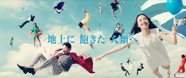 井桁弘恵・スカイサーカス サンシャイン60展望台 TVCM 「SKY CIRCUS誕生」篇