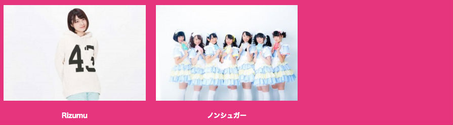 「IDOL NEXT STAGE」第2回目公演 出演者