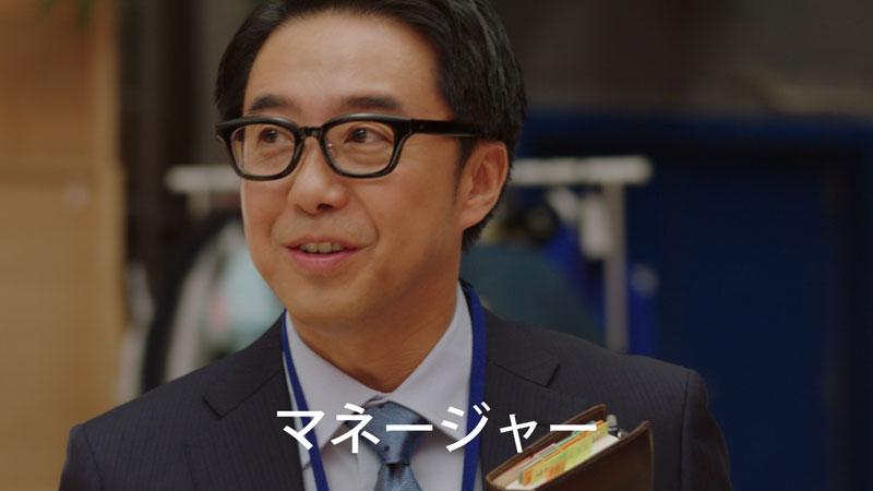 矢作兼-白猫プロジェクトCM