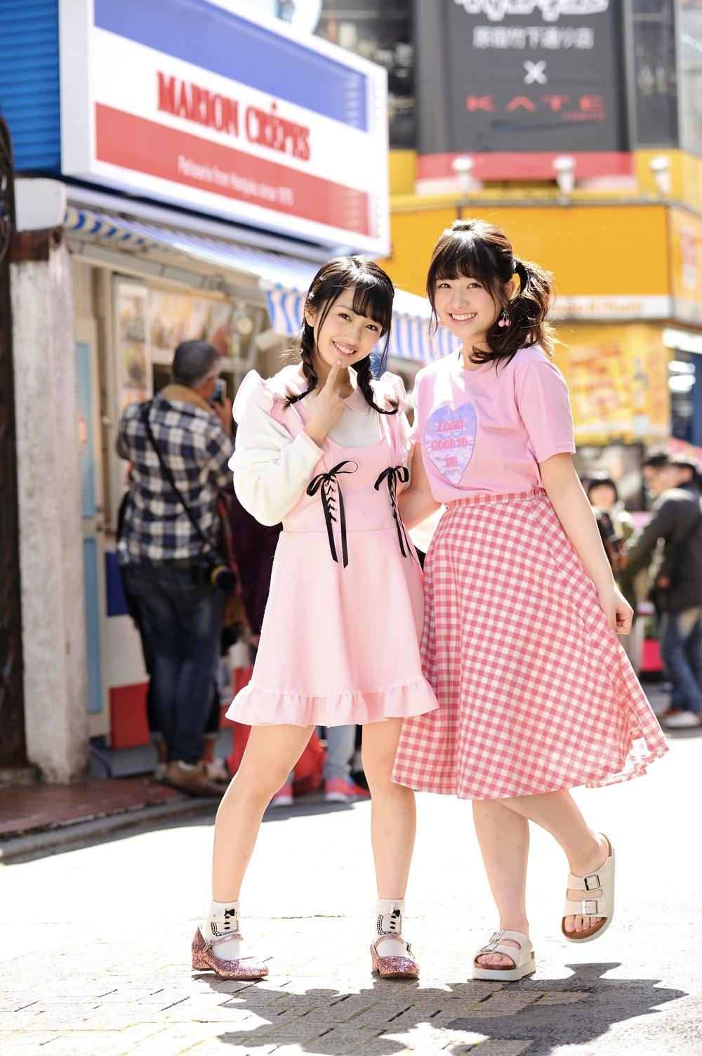向井地美音(AKB48)大和田南那(AKB48)