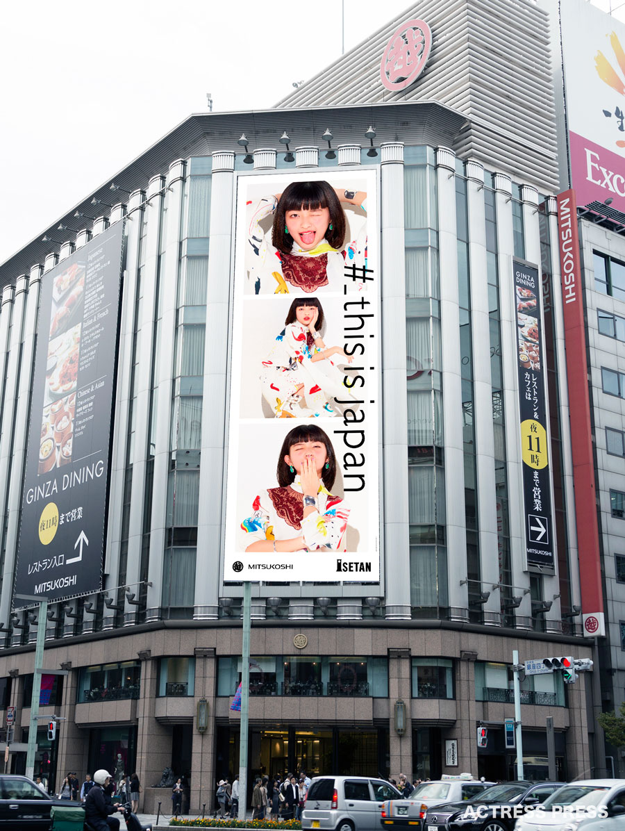 MAPPY・#THIS IS JAPAN 三越伊勢丹