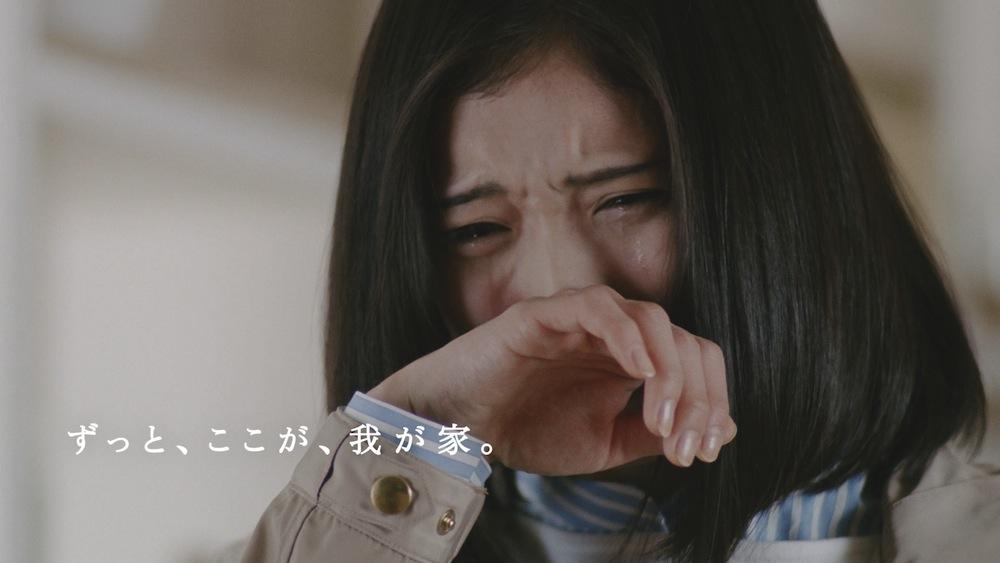 松岡茉優号泣!吉田羊・トヨタホームCM