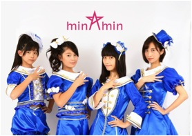 minAmin