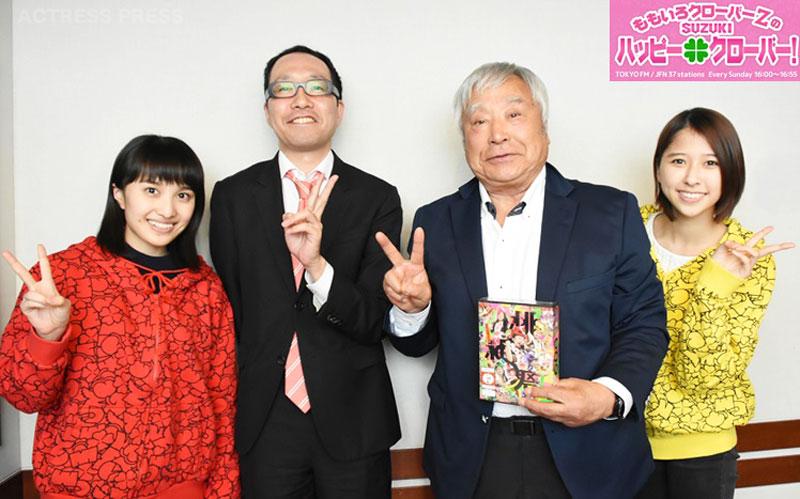 ももクロ・登山家 三浦雄一郎・TOKYO FM