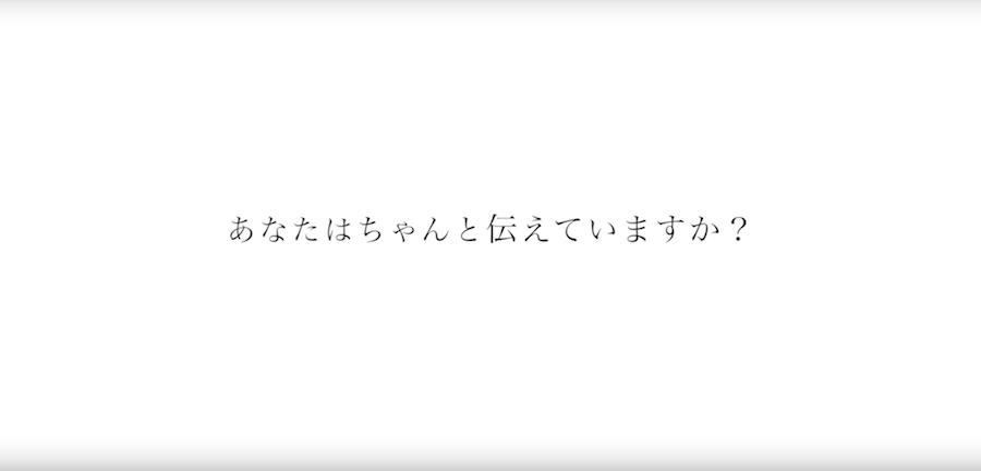 鈴木奈々出演!母の日ムービー「ありがとうを伝えたくなる」篇