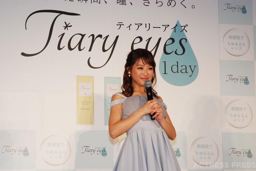鈴木奈々、カラーコンタクト『Tiary eyes』イメージモデル