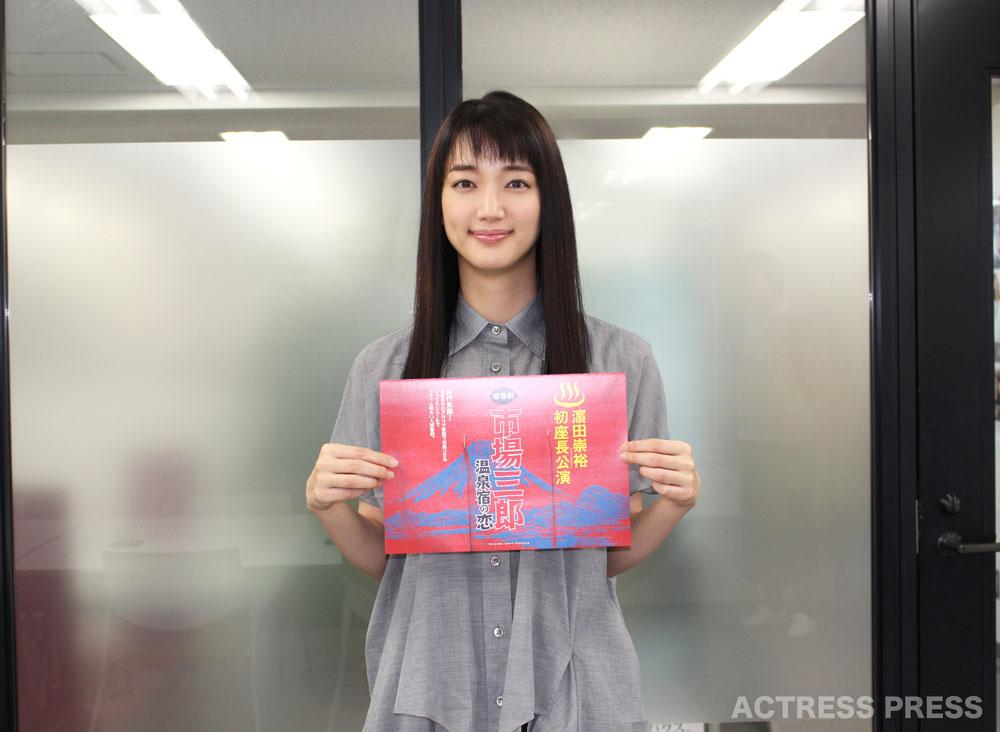 入山法子「歌喜劇/市場三郎~温泉宿の恋」インタビュー