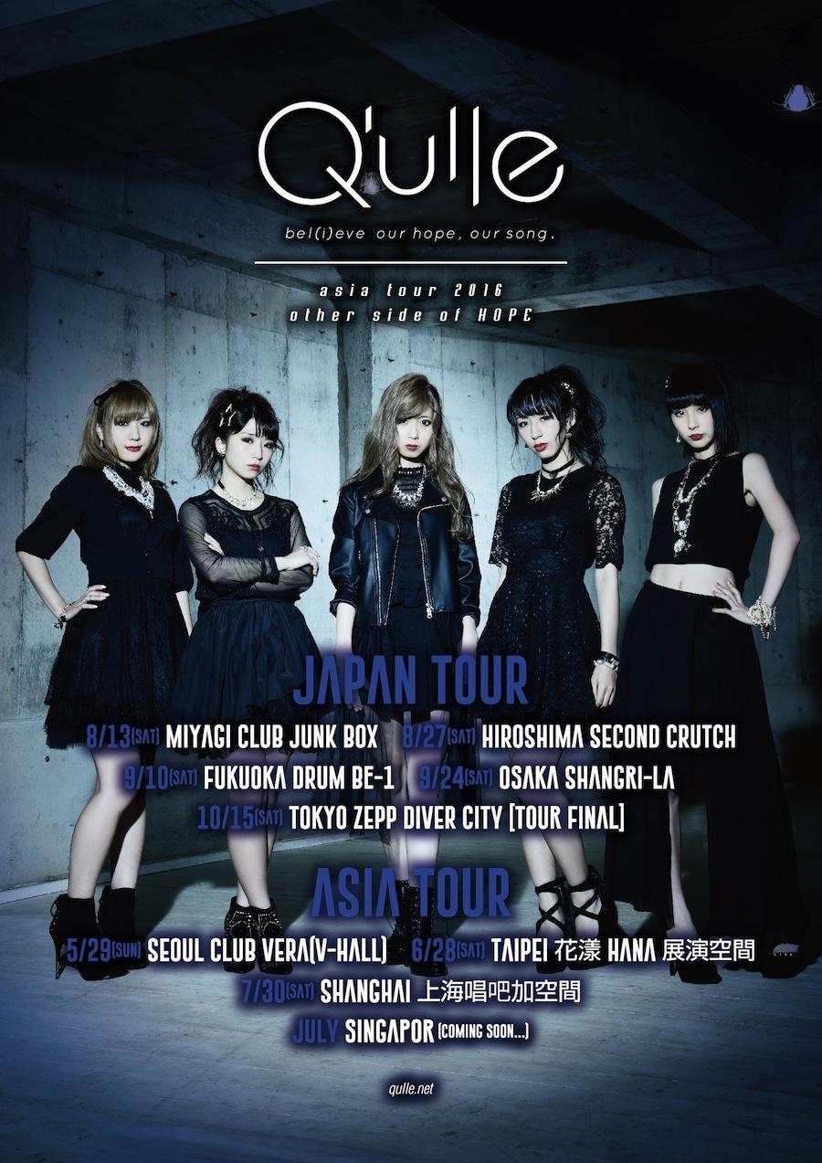 Q'ulle Asia Tour 2016