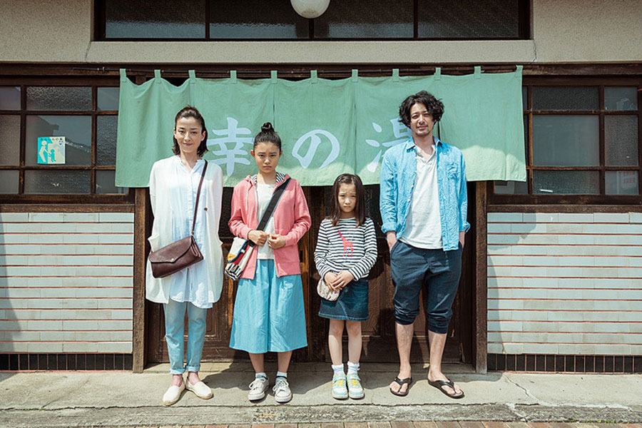 映画「湯を沸かすほどの熱い愛」(宮沢りえ・杉咲花・オダギリジョー)