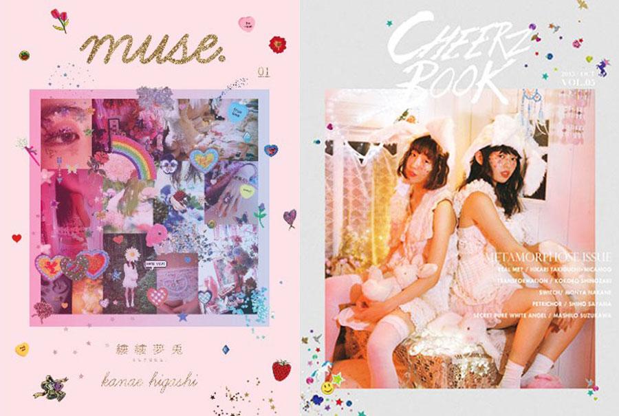 縷縷夢兎(るるむう)写真集『muse.』&ビジュアルブック