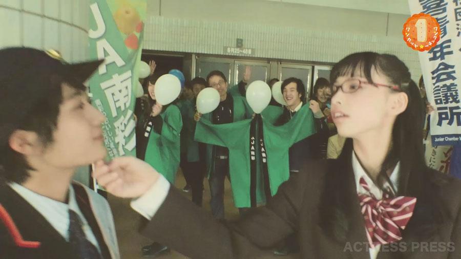 鶴巻星奈・美女から美女へのアゴクイ!・埼玉県久喜市PR動画