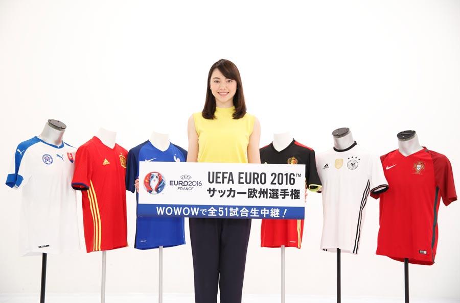 杉山セリナ・EUROガール・サッカー欧州選手権ナビ