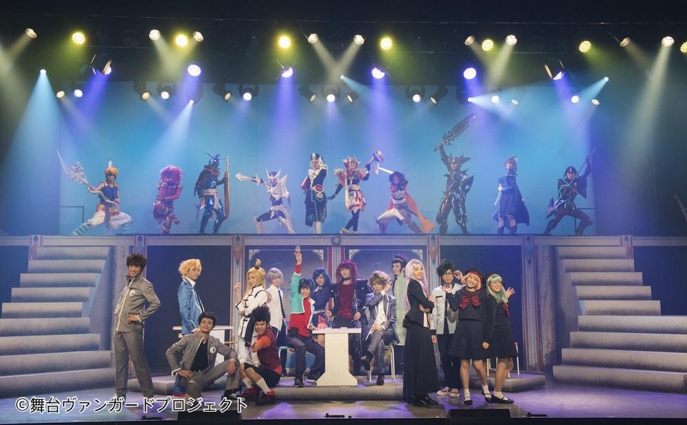 舞台「カードファイト!! ヴァンガード~バーチャル・ステージ~」
